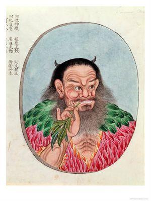 Empereur Shen Nong